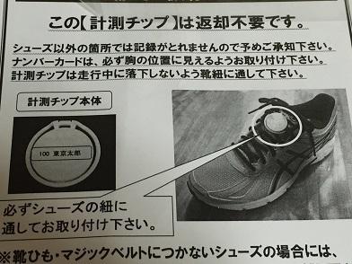 1604miura2.jpg